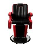 """Парикмахерское кресло """"Барбер"""" JH8261"""